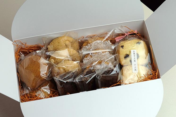 ギフト販売・発送について | 十三夜 自家焙煎珈琲・西欧菓子-gift001