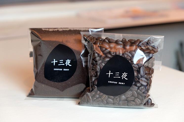 ギフト販売・発送について | 十三夜 自家焙煎珈琲・西欧菓子-gift003