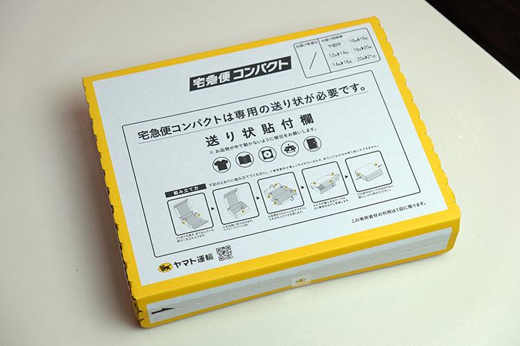 ギフト販売・発送について | 十三夜 自家焙煎珈琲・西欧菓子-gift009